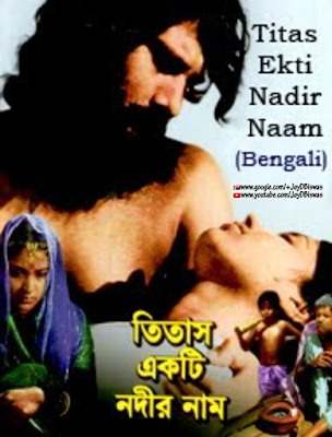bangla movie song bangla movie download bangla movie 2015 bangla movie 2016 bangla movie black bangla movie video bangla movie 2015 full movie hd bangla movie song video bangla movie new bangla movie youtube bangla movie 2015 full bangla movie অনেক সাধের ময়না bangla movie অগ্নি bangla movie আমি শুধু চেয়েছি তোমায় আহা bangla movie ইন্ডিয়ান bangla movie bangla hot movie urocit - উড়োচিঠি 2014 bangla movie এক কাপ চা ও হেনরি bangla movie bangla movie shotru (শত্রু) কোলকাতা সিনেমা bangla movie 100 percent love (কোলকাতা) কিস্তিমাত bangla movie কলকাতা bangla movie কানামাছি bangla movie bangla movie - tin konna তিন কন্যা hd - mature audience ma গাড়িওয়ালা bangla movie indian bangla movie charulata চারুলতা 2011 romantic flim চতুষ্কোণ bangla movie bangla movie ছুয়ে দিলে মন bangla movie ছুঁয়ে দিলে মন ছত্রাক bangla movie bangla movie জাদরেল bangla movie jibon songsar (জীবন সংসার) (salman shah) জাতিস্মর bangla movie bangla movie টক ঝাল মিষ্টি টান bangla movie bangla movie তারকাঁটা bengali movie full hd তারকাটা bangla movie bangla movie - তিন কন্যা - bengali movie ma hd bangla movie দাবাং bangla movie দেশা bangla movie denmohor (দেন মোহর) ....salman shah bangla movie nayok নায়ক - manna bangla movie মন মানে না প্রজাপতি bangla movie song piprabidya full movie bangla পিঁপড়াবিদ্যা hd পিতা bangla movie indian bangla movie ফড়িং bangla movie bichar hobe (বিচার হবে) salman shah & shabnur hd hot bangla movie basor - বাসর 2014 প্রাপ্ত বয়স্কদের জন্য - official monpura bangla movie ♥ মনপুরা ♥ মাশরুম bangla movie bangla movie রাজত্ব bangla movie full 2013 rupgoyali রুপগাওয়াল' লড়াই bangla movie bangla movie sector (সেক্টর) bangla movie sujon sokhi (সুজন সখি) salman shah bangla movie হানিমুন bangla movie 007 bangla movie 0 degree full bangla movie 007 song bangla movie 007 full movie bangla movie 0 degree 033 bengali movie bangla movie online 0 degree bangla movie indian bangla movie 033 bangla movie parle thekao part 01 0 degree bangla movie song 0 degree bangla movie full 0 degree bangla movie download 0 degree bangla movie trailer 0 degree bangla movie mp3 song bangla movie 0 0 degree bangla full movie download bangla movie 100 love bangla movie 1971 bangla movie 1 takar bou bangla movie 1990 bangla movie 1995 bangla movie 16 bangla movie 1998 bangla movie 1999 bangla movie 15 bangla movie 1997 take 1 bangla movie boss no 1 bangla movie don number 1 bangla movie don no 1 bangla movie tiger no 1 bangla movie song tiger no 1 bangla movie 1 takar bou bangla movie boss number 1 bangla movie 1 cup cha bangla movie hero no 1 bangla movie song bangla movie 2014 bangla movie 2015 list bangla movie 2012 bangla movie 2015 new bangla movie 2011 bangla movie 2015 download free agnee 2 bangla movie song agnee 2 bangla movie challenge 2 bengali movie ogni 2 bangla movie song agnee 2 bangla movie trailer agni 2 bangla movie song agni 2 bangla movie boss 2 bangla movie paglu 2 bangla movie aashiqui 2 bangla movie bangla movie 3gp video free download bangla movie 3d tv bangla movie 3gp mobile download bangla movie 300mb bangla movie 3rd person singular number bangla movie 3gp video songs free download bangla movie 3gp bangla movie 3gp download bangla movie 3gp free download bangla movie 3rd grade song bangla 3 movie 3 konna bangla movie paglu 3 bengali movie 3 konna bangla movie free download 3 kanya bengali movie free download 3 kanya bengali movie download 3 idiots bangla movie challenge 3 bengali movie 3 idiots movie bangla subtitle 3 on bed bangla movie bangla movie 420 bangla movie 420 full bangla movie 41 bangla movie khoka 420 bangla movie khoka 420 full bangla movie jamai 420 khoka 420 bengali movie download bangla movie khoka 420 watch online bangla movie khoka 420 full hd bangla movie khokababu 420 bangla movie 4 bangla movie 4 sotiner ghor bangla movie 5 takar prem bangla movie 5 takar prem full bangla movie 5 takar prem part 1 bangla movie 5 takar prem part 1 and 2 bangla movie partner part 5 bangla movie shauvho dristi part 5 bangla movie narir mon part 5 zero degree 2015 bangla movie 500 mb hd download bangla movie song 50 bangla new movie 5 takar prem top 5 bangla movie 5 takar prem bangla movie top 5 indian bangla movie bangla movie 5 bangla movie 61 bangla movie ulta palta 69 bangla movie bortoman part 6 bangla movie ali baba part 6 bangla no. 666 movie bangla movie romeo part 6 bangla movie khokababu part 6 bangla movie olta palta 69 bangla movie momtaz part 6 bangla movie panja part 6 bangla movie 6 big hero 6 movie bangla subtitle bangla movie 71 er ma jononi bangla movie 720p bangla movie 71 er ma jononi full movie bangla movie 71 bangla movie 7 madar bangla movie 7 khoon maaf bangla movie 71 ar ma jononi bengali 720p movie download bangla movie lucky 7 bangla movie danger 7 lucky 7 bangla movie danger 7 bangla movie bangla movie 7 bangla movies 7.in bangla movie 80s bangla movie 80 te asio na bangla movie 89 bangla movie 88 bangla movie dhaka 86 bangla movie dhaka 86 mp3 bangla movie dhaka 86 song download bangla movie dhaka 86 mp3 song download bangla movie song dhaka 86 bangla movie bastob part 8 bangla movie 8 bangla movie 91 bangla movie 9 number bipod shonket bangla movie 9 number bipod shonket full bangla movie 9 no bipod shonket bangla movie 9 number bipod shonket free download bangla movie 90 ghanta bangla movie 98 bangla movie 99 bangla movie 96 bangla movie song 90s bangla movie 1080p bangla movie 100 love songs bangla movie 100 love full bangla movie 100 love mp3 download bangla movie 100 percent love hd bangla movie 100 love jeet bangla movie 100 love part 1 bangla movie 100 love shakib khan watch 100 love bengali movie online top 10 bangla movie top 10 bengali movies top 10 bangla movie 2014 top 10 bangla movie 2013 top 10 bangla movie of all time top 10 bangla movie song 10 july bengali movie top 10 bengali movies 2014 top 10 bangla movie 2012 top 10 bengali movies of 2013 bangla cinema song bangla cinema poster bangla cinema download bangla cinema gun bangla cinema video song bangla cinema gaan bangla cinema youtube bangla cinema song old bangla cinema dialogues bangla cinemar gan bangla cinema bangla cinema bangla movie অনেক সাধের ময়না bangla movie অগ্নি bangla movie আমি শুধু চেয়েছি তোমায় bangla movie এক কাপ চা bangla movie ছুয়ে দিলে মন bangla movie ছুঁয়ে দিলে মন bangla movie জাদরেল bangla movie টক ঝাল মিষ্টি bangla movie দাবাং bangla movie দেশা bangla movie মন মানে না guerrilla bangla cinema 2011 মুক্তিযুদ্ধ ১৯৭১ bangla movie রাজত্ব bangla movie হানিমুন bangla cinema 007 bangla movie 007 bangla movie 007 full bangla movie 0 degree bangla movie 0 degree full bangla movie 007 song bangla movie 0 033 bengali movie bangla movie online 0 degree bangla movie bangla movie 100 love bangla movie 1995 bangla movie 1990 bangla movie 1998 bangla movie 100 love full bangla movie 18+ bangla movie 100 love jeet bangla movie 1999 bangla movie 1971 bangla movie 100 love shakib khan bangla cinema 2016 bangla cinema 2015 bangla cinema 2014 bangla cinema 2013 bangla movie 2014 bangla movie 2013 bangla movie 2015 bangla movie 2012 bangla movie 2013 full bangla movie 2011 bangla cinema 3gp bangla cinema 3gp download bangla cinema 3gp free download bangla 3gp cinema song download bangla movie 3gp bangla movie 3gp download bangla movie 3gp video free download bangla movie 3gp free download bangla movie 3rd grade song bangla movie 3 on a bed bangla 3 movie bangla movie 420 bangla movie 420 full bangla movie 4 bangla movie 41 bangla cinema khoka 420 bangla cinema jamai 420 bangla movie 71 er ma jononi bangla movie 720p bangla movie 71 bangla movie 7 madar bangla movie 7 khoon maaf bangla movie 71 ar ma jononi bangla movie 7 bangla movie 89 89 bengali cinema bangla movie 80 te asio na bangla movie 8 bangla movie 88 bangla movie 80 bangla movie 9 number bipod shonket bangla movie 9 number bipod shonket full bangla movie 9 no bipod shonket bangla movie 9 number bipod shonket free download bangla movie 90 ghanta bangla movie 98 bangla movie 99 bangla movie 96 bangla cinema 100 love bangla movie 100 love part 1 bangla movie 100 percent love watch 100 love bengali movie online 100 love movie bangla 100 love bengali movie songs movies movie times movies seattle movietube movie theater moviefone movies 2015 moviestarplanet movies 2016 movie times seattle movie tavern movie tube movie showtimes movie star planet movie theaters near me movie trailers movie box movie tickets movie apps movie awards movie auditions movie and dinner movie awards 2016 movie aloha movie about moby dick movie actors movie amc movie a walk in the woods a movie that makes people cry a movie theater a movie script ending a movie to watch a movie is verisimilar if it a movie that starts with k a movie that starts with a a movie theater near me a movie script ending lyrics a movie of frozen movie brooklyn movie box office movie big movie box apk movie burnt movie bridge of spies movie big short movie black mass movie blow b movie pro b movie actors b movie posters b movie tv b movie actresses b movie apk b movie definition b movies on netflix b movies list b movies podcast movie carol movie concussion movie creed movie criminal movie clips movie characters movie camera movie critics movie coming soon movie captive c movies c movies 8 c movie theater c movie titles c movie actors c movie rating c movie meaning c movies free online c movies news c movie song movie download movie demolition movie deadpool movie dope movie database movie drinking games movie dirty grandpa movie director movie download sites movie download free d movies d movies online d movie rating d movie app d movie hindi d movies download d movie titles d movie online watch dmovies apk d movie randeep hooda movie eye in the sky movie everest movie editor movie exposed movie exchange movie elf movie editing software movie extraction movie eatery movie extras e movie cash e movies pro e movie cash fandango e movies we love e movie poster e movie cash promo code e movie tickets e movie schedule e movie cash codes e movies we love list movie free movie frozen movie finder movie fisher movie free online movie finest hours movie for kids movie focus movie friday fmovief f movie app f movies online f movies apk f movies list f movie titles f movie fans f movie free f movie review f movie mag movie grill movie genres movie gift cards movie grandma movie gallery movie grease movie gods of egypt movie ghost movie guide movie gross g movies g movies 2015 g movies in theaters g movies on netflix g movies 2016 g movies now playing g movie rating g movie 2002 g movie soundtrack g movies 2014 movie hd movie hd apk movie home movie hd max movie how to be single movie house movie hail caesar movie hub movie her moviehouse and eatery h movie trailer h movies online h movies 8 h movie titles h movie labs h movie names hd movies 14 h movie rotten tomatoes h movie download h movies 2015 movie in theater movie insider movie inside out movie impact movie in spanish movie ideas movie intern movie i saw the light movie interstellar movie it i movie download i movie online imovie for pc i movie songs i movie cast imovie for windows imovie app imovie tutorial i movie maker i movie trailer movie joy movie jungle book movie joy reviews movie john wick movie jobs movie joy cast movie john carter movie joy true story movie joy 2015 movie juice j movie titles j movie schedule j movie 2015 j movie sub indo j movie download j movie romance j movies channel j movie songs j movie magazine j movie online movie knock knock movie krampus movie kids movie kingsman movie king movie kung fu panda movie killers movie knocked up movie knowing movie kung fu panda 3 k movies k movies list k movie anime k movie 2015 k movie twenty k movie titles k movie 2 k movies on netflix k movies 2015 telugu movies k movie monster movie listings movie love movie legend movie list 2015 movie little boy movie list 2016 movie life movie lucy movie licensing usa movie lines l movie titles l movies 2015 l movie death note l movie song l movie download l movie video songs l movie hindi l movie song download mp3 l movie mp3 songs l movie name movie maker movie max movie mistakes movie maker free movie midnight special movie mojo movie martian movie machine movie monologues movie memes m movietube m movie 1951 m movietube.cc m movie poster m movie channel m movie online m movie rating m movies schedule m movie review m movie trailer movie night movie news movie near me movie no escape movie names movie new releases movie network movie now playing movie night ideas movie night snacks n movies n movie titles n movies 2015 n movie list n movies name n movies 2014 n moviestarplanet n movie rating n movie name list n movie songs movie online movie out movie one movie of the year movie online free movie one more time movie on netflix movie of 2015 movie of the year 2015 movie once o movie online o movie trailer o movie 2001 o movie soundtrack o movie summary o movie characters o movie rating o movie review o movie full movie o movie ending movie posters movie phone movie palace movie pass movie previews movie projector movie props movie pan movie player movie point break p movies p movie titles p movie thai p movie list p movie rating p movie 2005 p movie song p movie website p movie 1998 p movie download movie quotes movie quiz movie quotes funny movie quotes about love movie quotes about life movie quote search movie quiz answers movie questions movie quotes tumblr movie quote trivia q movie 2011 q movie 1982 q movie online q movie wiki q movie cast q movie trailer q movie 2011 online q movies list q movie titles q movie download movie releases movie reviews movie room movie ratings movie release dates movie releases 2016 movie risen movie race movie revenant movie releases 2015 r movies r movie rating r movie age r movie rules r movies 2015 r movies means r movies on netflix r movie age limit r movies list r movies 2016 movie spotlight movie sisters movie streaming movie stop movie spoiler movie sites movie sicario movie scripts s movies s movie titles s movies 2015 x movies 8 s movie rating s movie song s movies online s movie download s movie song download s movies 2014 full movie movie theatre movie theatre near me movie titles t movies t movies 2015 t movies on netflix t movie titles t mobile t movies of 2014 t mobile store t mobile plans t mobile customer service t mobile login movie up movie unbroken movie uncle movie unfriended movie unbranded movie unforgiven movie unfaithful movie unconditional movie unfinished business movie uncle john u movies umovies.me u movie rating u movie app u movie apk u movie titles u movies free u movies search u movies account suspended u movie free download movie vacation movie villains movie videos movie valentine's day movie visions movie vinyl movie vice movie victoria movie villain medley movie vantage point v movie cast v movie 1983 v movie titles v movies online v movies 8 v movie trailer v movies list v movie player v movie series v movie 2009 movie websites movie war room movie wild movie woodlawn movie watcher movie winchester va movie whiplash movie with julia roberts movie washington dc movie waitress w movie cast w movie review w movie online w movie netflix w movie free online w movie soundtrack w movie rotten tomatoes w movie youtube w movie ending w movie twiggy movie xd moviexk movie xanadu movie xscape movie x/y movie x machine movie xyz movie xenia movie x files movie xiii x movies 8 tv x movies 8 star wars x movies 8 creed x movies 8 2016 x movies 8 deadpool x movies 8 hotel transylvania 2 x movies 8 kodi x movies 8 ride along 2 x movies 8 ted 2 movie youth movie youtube movie you again movie young messiah movie young movie yahoo movie you've got mail movie yosemite movie you before me y movies y movies online free y movie download y movies list y movie tagalog y movies 2015 y movie songs y movies name #y movie online y movie review movie zootopia movie zr movie zoolander movie zoo movie zone movie zipper movie zodiac movie zoolander 2 movie zulu movie zapped z movie tv z movie 1969 z movie trailer z movies 8 z movie titles z movie saga z movie 2015 z movie saga chords z movies kodi z movie review movie 007 movie 08816 movie 08520 movie 08540 movie 02138 movie 08550 movie 08854 movie 07660 movie 08902 movie 07310 0 movies on rotten tomatoes 0 movie2k blogspot 0 movie2k 0 movie star planet 0 movie4k 0 movie 2001 0 movie wiki 0 movie2k.blog 0 movie rating movie 0 dark 30 movie 13 hours movie 16 movie 10 movie 14 movie 13 movie 12 movie 10 cloverfield lane movie 10k movie 1984 movie 1941 1 movie this week 1 movie hd 1 movie review 1 movie trailer 1 movie online 1 movie of 2015 1 movie 2014 1 movies on rotten tomatoes 1 movie theatre 1 movie chanel.com movie 25 movie 2015 movie 2016 movie2k movie 2014 movie 2012 movie 21 movie 24 movie 2013 movie 2015 list 2 movies 2 movies evolved 2 movies evolved error 2 movie tickets 2 movies evolved review movies2.to 2 movies kodi 2 movie tickets at costco 2 movies login 2 movie theater in federal way movie 300 movie 31 movie 300 cast movie 34 movie 36 movie 3k movie 38 movie 37 movie 3000 movie 360 3 movie songs 3 movie trailer 3 movie telugu 3 movie online 3 movie tamil 3 movie images 3 movie songs lyrics 3 movie of percy jackson 3 movie of maze runner 3 movie tamil songs movie 43 movie 45 years movie 42 movie 43 cast movie 45 movie 400 movie 47 movie 43 full movie movie 48 movie4k 4 movie series 4 movie heroes 4 movie marathon 4 movies in the 1960s 4 movie trilogy 4 movie laugh pack 4 movie trailer 4 movies hd 4 movie theater 4 movie download movie 5th wave movie 5 to 7 movie 50 shades of black movie 50 movie 50 shades of grey movie 50/50 movie 5 flights up movie 53 movie 54 movie 51 5 movies on netflix 5 movie tickets 5 movie series 5 movie 2016 5 movie trailer 5 movie genres 5 movie collection 5 movie series called 5 movies marvel is banned from making 5 movie quotes movie 64 movie 61 movie 6 years movie 6 bakersfield movie 600 miles movie 66 movie 6 south bend movie 6 shawnee ok movie 60611 movie 6 souls 6 movie adam sandler 6 movie series 6 movie netflix 6 movies audiences walked out of 6 movies of star wars 6 movie series called 6 movie studios 6 movie theater 6 movies john wayne died in 6 movies to keep you awake movie 71 movie 7 pounds movie 730 movie 7k movie 75 movie 7 minutes movie 7 la mirada movie 7500 movie 7 knoxville tn movie 75 off 7 movies la mirada 7 movie theater 7 movie trailer 7 movie plots 7 movie series 7 movie brad pitt 7 movies with the same plot 7 movies with exactly the same plot 7 movie studios 7 movie gluttony movie 8 seconds movie8k movie 8 mile movie 8 below movie 88 movie 8mm movie 8 redding ca movie 85 movie 8 provo movie 8 tv 8 movies 8 movies to die for 8 movie theater 8 movie 2015 8 movies tv 8 movie trailer 8 movie 2012 8 movies to die for 2014 8 movies directed by quentin tarantino 8 movies to die for list movie 99 homes movie 9 to 5 movie 90 minutes in heaven movie 94 movie 999 movie 99 movie 9 songs movie 9 to 5 cast movie 911 movie 9 months 9 movie online 9 movie trailer 9movies to 9 movie cast 9 movie characters 9 movie review 9 movies kodi 9 movie soundtrack 9 movie poster movie 100 movie 100 feet movie 10 things i hate about you movie 100 steps movie 10 weslaco tx movie 10 years movie 10000 bc movie 1000 to 1 10 movie mistakes 10 movies to watch 10 movie cast 10 movies everyone should see 10 movie theater 10 movies you must see 10 movies on netflix 10 movie princess collection 10 movies of 2015 10 movie trailer history of bangladesh history of islam history of computer history of english literature history lyrics history one direction history of valentine's day history of internet history of ottoman empire history channel ইন্টারনেট history কম্পিউটার history history 0470 history 0470 past papers history 0f india history 011 penn state history 010 penn state history 0f valentine's day history 0f christmas history 010 quizlet history 0470 syllabus 2016 0 history in hindi 0_history.dat number 0 history zero 0 history history 0-1000 ad history 0 to 100 ad history 0 javascript history 0 131 history 0 ad history 0 bc history 1d history 1d lyrics history 1d mp3 download history 101 history 1301 history 1d chords history 18 history 1301 exam 1 history 1d song history 1302 exam 1 history 1 may labour day history 1 world war history 1 april history 1 year libor history 1 may history 1 november history 1 september history 1 march formula 1 history year 1 history history 2015 history 2016 history 2 directv history 2 tv shows history 2 viceland history 2 channel comcast history 20 history 2015 gcse paper history 201 history 2 movie 2 history of computer timeline sites 2 history model question paper 2 history question paper 2 history channel 2 historyczny rajd polski 2 history book history 2 channel schedule history 2 schedule history 2 en vivo history 3 song history 3 video song history 3 mp3 history 365 history 3 movie history 3 mp3 song history 300 history 3 hd video history 3rd grade history 3 film 3 history on earthquake in the philippines 3 historyador ng kasaysayan ng daigdig 3 history of the partograph 3 historyczny rajd polski history 3 month libor rate history 3 september december 3 history history 3 minsupala history 3 point shot history 3 month libor history 4d history 4sh history 4chan history 4b ucsb history 4th grade history 49ers history 4d result history 420 history 4 mark questions history 4b 4 history what's the saying history 4 blood moons channel 4 history history 4 all history 4 you history 4 eso oxford history 4 6 10 questions history 4 sh historyjki 4 elementowe chomikuj history 5th grade history 500 history 5000 years ago history 5-11 history 500 ad history 5th grade worksheets history 5th amendment history 50 years ago history 50 states history 50b 5 history facts 5 history questions 5 history facts about ping pong 5 history questions and answers 5 history of computer 5's history 5 history facts about 10 downing street 5 history themes 5 history facts about canberra history 5 may history 6s history 6th grade history 6 mark question history 6b history 60 uci history 6 rcc history 6th std history 666 history 6d history 60s 6 history themes 6 history of jordan history 6 class history 6 january class 6 history book history 6 mark question structure history 6 grade history 6 nations history 6 glasses history 7b history 7th grade history 7b berkeley history 7a history 7-12 history 7th history 7-10 syllabus history 70c uci history 7 mark question history 7 killings 7 history alive history 7 wonders of the world history of 7up history 7 march history 7 november history 7 july history 7 september history 7 october windows 7 history windows 7 history folder history 8th grade history 8th history 8th class history 8 textbook history 8 mark question history 80s history 8 class history 8c ucla history 8th grade quiz history 8th class ncert 8 history alive history 8 march history 8 march women's day history 8 december history 8 may history 8 april windows 8 history class 8 history book november 8 history history 9/11 history 9th history 9 class history 9th grade history 9 class ncert history 9389 history 9gag history 9/11 timeline history 9 ncert history 900 ad history 9 11 history 9 11 attack history 9 october class 9 history book class 9 history notes class 9 history chapter 1 notes channel 9 history march 9 history history 102 history 105 history 101 quizlet history 103 history 100 objects history 101 western civilization history 106 quizlet history 1066 history 101 community 10 history facts 10 history questions 10 history book 10 history of computer 10 history questions and answers 10 history of computer timeline sites 10 history ncert 10 history facts about france 10 history quiz questions 10 history major career options history one direction history lyrics history vikings history google history of christmas history channel shows history of the eagles history of the world part 1 history alive history one direction lyrics history channel history of japan history app history and physical history alive the medieval world and beyond history and physical template history articles history alive 8th grade history alive tci history answers history animated a history of violence a history of western society a history of world societies a history of the world in 100 objects a history of god a history of western society 11th edition a history of us a history of western society 10th edition a history of western music a history of western philosophy history books history buff history bee history book club history boys history bowl history books for kids history by one direction lyrics history blog history background /b/ history 4chan history b edexcel history b aqa history b aqa past papers history b edexcel past papers history b ocr history b unit 1 history b past papers history b gcse edexcel history b gcse history channel 2 history channel schedule history colorado history channel war and peace history channel app history channel alone history channel live to tell history colorado center c history pdf c history wikipedia c history of the language c history wiki c history shell history c programming language history c.ronaldo history c programming history c section history definition history detectives history dictionary history degree history day 2016 history documentaries history delete history degree jobs history department history day project d history of nigeria d history of valentine d history of computer d history of valentine day d history of christmas d history of biafra d history of nelson mandela d history channel d history of boko haram d history of catholic church history eraser history events history essay history extra history exo history eraser lyrics history education history eraser button history encyclopedia history exo lyrics e history channel e history chrome e history.kz history of ebooks e history math e history of a number history e commerce history e cigarette history e learning history of email history for kids history facts history fair 2016 history fair topics history for hire history fair projects history for dummies history fair boards history fact of the day history for sale f# history history of india history of computer history f&n history of the internet history of china history of halloween history of islam history of basketball history f scott fitzgerald history games history globe history goes bump history gifts history games for kids history graduate programs history games online history guitar chords history gif g history brain teaser g history dingbat g history puzzle g history say what you see g history plexer history g.k history g k in hindi history g.k questions history g shock history g.k. question in hindi history has its eyes on you history haven history heroes history history history h2 history help history hub history house history homework help history homeschool curriculum history history in spanish history is written by the victors history ia history in pictures history icon history ia example history is a weapon history is bunk history internships history images i history of violence i history channel i history meaning i history the joke i history project i history words i'm history idiom i'm history definition ipad history history i have a dream speech history jokes history jobs history journals history join or die history jeopardy history js history japan history jokes tumblr history jaeho history jay z j history words history j&k history j jayalalitha history j dilla history j frank dalton history j crew history j.co donuts history of j&k jpmorgan history history j co history kpop history kids history kyungil history karaoke history kpop members history kkk history korean band history karaoke one direction history kahoot history kolasa k history words k history lyrics k history exo history k 10 syllabus history of kpop history k-6 syllabus history k 10 history k-6 history k-10 syllabus (nsw bos 2012) history k-10 syllabus pdf history learning site history link history live to tell history location history legends of war patton history lauren alaina history logo history live history lists l history museum l history death note l history words history l'oreal history l&t company india history l&t history l'oreal paris history l&t infotech history l ron hubbard l occitane history history museum history major history major jobs history maker homes history movies history magazine history museum nyc history museum mn history music video history makers m history center history m jackson history m exo history m matlab history m exo lyrics history m j history m lhuillier m16 history history m s dhoni history m.a syllabus history news history news network history notes history now history network history novels history npm history northwestern history netflix history names mn history center mn history day mn history mn history theater mn history center hours mn history center jobs mn history center suburbia mn history center wedding mn history center membership mn history day exhibit boards history of the world history of violence history of mardi gras o history words o history movie history o level notes history o level past papers history o level history o f computer history o level syllabus 2015 history o level past papers 2013 history o film history podcast history puns history project history professor salary history pictures history pick up lines history people history place history project ideas history painting history p levels history p g history p ramlee history p scales history p ramlee documentary history p.e history p square history p level descriptors history p 51 mustang history p&o cruise ships history quiz history questions history quotes history quiz questions history quest history questions to ask history quiz buzzfeed history questions for 3rd graders history quiz bowl questions history questions for 4th graders q history words q history of violence q history star trek q history terms history q and answer history q calculus history q.1 persona 3 history q fever history q station history q-tips history repeats itself history repeats itself quote history repeating history rap history reference center history reddit history rap battles history rhymes history revealed history research topics r history file r history command r history imgur r historywhatif r history function r history search r history save r history size r/history of ideas r/history in color history synonym history song history shows history san jose history settings history schedule history scholarships history study center history supreme history sites s history of violence s history channel history s&p 500 returns history s&p 500 index history s.b.a history s'mores history s&p history s&p 500 chart history s class s&p 500 history history trivia history trivia questions history teacher history today history textbook history teacher salary history topics history theater history trivia questions and answers history test t history check t history method pcm t-history method t history channel t history price history t shirts history t shirts funny history t.v history t.v 18 history t shirt ideas history uncorked history unboxed history ukulele chords history ucsb history us history ucla history uc davis history usa history ucsd history umich history u of t history u of c history u boat watches youtube history history u of t courses history u of t calendar history u of m history u of t timetable uchicago history utoronto history history videos history valentine's day history vocabulary history video one direction history video games history vault history vocabulary words history vikings store history videos youtube v$history oracle v$history_log history v hollywood history v codes should be assigned history v sign history v&a waterfront cape town history v&a museum history v for vendetta history v$session history v&d history websites history will absolve me history world history with gioffre history wallpaper history weather history wiki history words history web history war and peace w historycznym eksperymencie grupa muzyków history w hotel history w h smith history w h o big w history a&w history timeline cluster w history w brand history a&w history canada w magazine history history x factor history xbox history x curb stomp history xmas history xbox 360 history xbox app history x ray machine history x song history xyz affair x history words x history movie x history american history x full movie history x ray history x games xbox history history x edward norton history youtube history youtube channels history yijeong history youtube one direction history year by year history you should know history yoga history yet to be written history yellowstone national park history ymca y history words y history lab history y&r big y history e&y history y fronts history y-12 history tg&y history y-3 history y is history important history zika virus history zane history zone history zayn history zinn history zodiac signs history zimbabwe history zero history zsh history zombies z history words jay z history lyrics jay z history mp3 z flex history historyjki z chwili dla ciebie historyjki z morałem historyjki z gumy donald historyjka z morałem historyjki z życia wzięte historyjki z nalepkami history 011 penn state history 010 penn state history 010 quizlet history 002 penn state history 020 penn state history 041 cumulative review history 0 to 100 ad history 021 penn state history 0470 history 0470 past papers 0 history in hindi history 0-1000 ad history 0 javascript history 0 131 history 0 ad history 0 bc history 0-500 ad number 0 history zero 0 history history 1d history 1301 history 101 history 1d lyrics history 1302 history 1301 exam 1 history 1302 exam 1 history 1900s history 1301 exam 2 history 102 history(-1) javascript history 1 an overview history 1 may labour day history 1 rcm history 1 clep history 1 clep study guide history 1 world war history 1 april history 1 year libor history 1 ad history 201 history 2 directv history 2 channel comcast history 2 viceland history 2 tv shows history 2015 history 2 vice history 2 on dish history 2 channel time warner history 2 channel uverse 2 history of computer timeline sites 2 history model question paper 2 history question paper 2 history channel 2 history book history 2 channel schedule history 2 schedule history 2 channel shows history 2 ancient aliens history 2 shows history 3rd grade history 360 history 300 history 3d printing history 370 history 3rd grade worksheets history 3c ucla history 371 purdue history 3401 brooklyn college history 305 wsu 3 history on earthquake in the philippines 3 history of the partograph history 3 minsupala history 3 point shot history 3 month libor history 3 musketeers candy bar history 3 june history 3 stooges history 3 month libor rate history 3 kingdoms history 4b ucsb history 4th grade history 49ers history 4chan history 40b history 4b history 4 hire history 420 history 401k history 4c ucsb 4 history what's the saying history 4 all history 4 mark questions history 4 6 10 questions history 4/20 history 4 july history 4 20 day history 4 june history 4 grade history 4 std history 5th grade history 500 history 5000 years ago history 5th amendment history 5th grade worksheets history 50 years ago history 500 ad history 50 states history 5 uc berkeley history 50b 5 history facts 5 history questions 5 history facts about ping pong 5 history questions and answers 5 history of computer 5's history 5 history facts about 10 downing street 5 history themes 5 history facts about canberra history 5 berkeley history 6s history 6th grade history 6b history 60 uci history 6 rcc history 600 uw madison history 666 history 60s history 600 bc history 6th grade test 6 history themes 6 history of jordan history 6 mark question structure history 6 mark question history 6 grade history 6 nations history 6 glasses history 6 day war history 6 flags over texas history 6 june history 7b history 7b berkeley history 7th grade history 7a history 7-12 history 70c uci history 7a berkeley history 7b jennifer burns history 7b syllabus history 7 rcc 7 history alive history 7-10 syllabus history 7 wonders of the world history 7-12 texes history 7 eleven history 7-11 history 7 grade history 7 day week history 7 deadly sins history 7 grade textbook history 8th grade history 8 textbook history 80s history 8c ucla history 8 reasons why rome fell history 8th grade quiz history 8th grade quizlet history 87 stanford history 86 history 8th amendment 8 history alive history 8 mark question history 8 the ancient to the modern world history 8-12 texes study guide history 8 mark question structure history 8 march history 8 mark essay history 8-12 texes history 8 grade history 8 march women's day history 9/11 history 9th grade history 9/11 timeline history 9c ucla history 9 ucsc history 95c history 911 porsche history 96w history 999 report ford history 97 ucla history 9 11 history 9 11 timeline history 9/11 video history 9 class ncert history 9/11 attacks history 9 class history 9 alive history 9 grade history 9 11 twin towers history 9/11 memorial history 105 history 101 quizlet history 106 quizlet history 101 western civilization history 102 exam 1 history 103 history 101 quiz history 100 quizlet 10 history facts 10 history questions 10 history facts about france 10 history questions and answers 10 history facts everyone should know 10 history facts about new york 10 history major career options 10 history book 10 history of computer 10 history of computer timeline sites newspaper news24 newspaper bd news bd news24bd news bangla newspapers newsongbd newspaper jobs news today news paper news bangladesh news24 bd news pepar news update news feed অনলাইন news অসমীয়া news প্রথম অালো news আজকের news আলজাজিরা news আমারদেশ news আবহাওয়া news আন্তর্জাতিক news আনন্দবাজার news আজাদী news আজকাল news paper news প্রথম আলো প্রথম আলো news paper ইনকিলাব news ইরাক news ইউরোপ news এবেলা news চেন্নাই এক্সপ্রেস news ঐশী news কলকাতা news ক্রিকেট news কলকাতা news paper কুষ্টিয়া news করতোয়া news কক্সবাজার news কালেরকণ্ঠ news কোলকাতা news কালের কন্ঠ news paper কালের কণ্ঠ news paper news খবর খেলার news খেলা news খুলনা news সালমান খান news গাজীপুর news চাকরির news চাকরি news চট্টগ্রাম news চাঁদপুর news চাকুরি news chandpur news চাঁদপুর নিউজ chittagong university news চট্টগ্রাম বিশ্ববিদ্যালয় সংবাদ জব news আল জাজিরা news ঝিনাইদহ news বৈশাখী টিভি news সময় টিভি news ঢালিউড news ঢাকার news ঢাকা news দিনাজপুর news আমার দেশ news নয়া দিগন্ত news আমার দেশ news paper নোয়াখালী news নয়াদিগন্ত news প্রযুক্তি news পলিটেকনিক news প্রথমআলো news পশ্চিমবঙ্গ news পিরোজপুর news পরিবর্তন news বাঙলাদেশ প্রতিদিন news বাঙলাদেশ প্রতিদিন news paper ফুটবল news ফেনী news ফেইসবুক news ফরেক্স news বাঙলা news বিনোদন news বাঙলাদেশের news paper বংলাদেশি news বংলাদেশি news paper বাঙলাদেশ news বিডি news বংলা news বেঙ্গলি news বাঙলা news paper ভিসা news মৌলভীবাজার news মুর্শিদাবাদ news যুগান্তর news যুগান্তর news paper যশোর news রাজশাহী news bangla news রাশি ফল লক্ষ্মীপুর news লাকসাম news শীর্ষ news শোলমারী news com শিক্ষা news শিবির news সময় news সমকাল news সমকাল news paper সাতক্ষীরা news ab news সৈয়দপুর এই সময় news paper আমাদের সময় news paper হরতাল news হবিগঞ্জ news news 0404 news 0n 6 news 02 news 0f today news 03 news 07 news 024 news 06 news 08 news 06824 0 news weather 0 news feed 0 news san diego 0 news colorado 0 news denver co 0.bd news.com 0 bbc news 0.bangla news.com news 0 okc news-0-matic news 12 news 13 news 12 nj news 10 news 1130 news 14 news 12 ct news 12 bronx news 19 news 12 weather 1 news bd 1 news bd jessore 1 news jessore 1 news live 1 news on demand 1 news channel 1 newstead terrace newstead 1 news az 1 news weather 1 news now news24 tv news 24 bangladesh news 24 channel news24 tv channel news24 live tv news 24 live news 24 circular news 24 job circular 2 news utah 2 news weather 2 news works for you 2 news denver 2 news this morning 2 news live 2 news boise 2 news anchors 2 news tulsa weather 2 news los angeles news 39 news 39 dohar news 360 news 3 las vegas news 3 weather news 3 ct news 3000 news 34 news 30 news 31 3 news nz 3 news live 3 news weather 3 news live stream 3 news sport 3 news phoenix 3 news presenters 3 news now 3 news new zealand 3 news reporters news 4 jax news 4 ny news 4 okc news 40 news 4 woai news 4 weather news 4 reno news 4 denver news 4 nashville news 4 buffalo 4 news weather 4 news utah 4 news boston 4 news dc 4 news ny 4 news wall 4 news reno 4 news channel 4 news nashville 4 news today news 5 okc news 5 weather news 5 belize news 5 live news 5 everywhere news 5 nashville news 59 news 5 dc news 5 wcyb news 5 ny 5 news boston 5 news belize 5 news az 5 news mn 5newsonline 5 news presenters 5 news dallas 5 news dc 5 news okc 5 news app news 69 news 6 tulsa news 6 maine news 6 weather news 680 news 6 albany news 6 orlando news 660 news 6 richmond va news 6 live 6 news weather 6 news ri 6 news tulsa 6 news knoxville 6 news columbus 6 news orlando 6 news first 6 news boise 6 news wlns 6 news albany news 71 news 71 online news7 tamil news 7 ny news 7 dc news 7 weather news 7 boston news 730 news 7th pay commission news 7 nj 7 news denver 7 news perth 7 news boston 7 news adelaide 7 news weather 7 news live 7 news brisbane 7 news sydney 7 news melbourne 7 news belize news 8 san diego news 8 ct news8000 news 8 austin news 8 weather news 8 now news 8 dc news 8 rochester news 8 live news 8 maine 8 news now 8 news values 8 news live 8 news ct 8 news now contest 8 news school closings 8 news sports 8 news app 8 news reno 8 news dc news 9 bd news 9 weather news 95.7 news 9 denver news 9 live news 96.5 news 9 dc news 9 nh news 9 radar news 9 syracuse 9 news weather 9 news perth 9 news melbourne 9 news live 9 news adelaide 9 news anchors 9 news traffic 9 news sports 9 news australia 9 news dc news 10 now news 10 rochester news 10 albany news 10 weather news 1010 news 10 miami news 10 tampa news 10 ri news 10 waco news 100 10 news live 10 news perth 10 news adelaide 10 news brisbane 10 news tampa 10 news ri 10 news today 10 news app 10 news columbus 10 news now newsela news today newsday news 9 newstudyhall newsmax news 13 newsies news on 6 newsboys news 12 news google news 12 nj news channel 5 news channel 4 news articles news anchor news austin news argus news and record news abc news around the world news america marketing news and advance news apps a newspaper a newspaper article a news article a news cafe a newshole is a news story a news report a news athens ohio a news article is usually written as a news corporation company news bloopers news boston news background news baltimore news bernie sanders news broadcast news bulletin news breaking newsbusters bbc news b newspaper b news bg b newspaper baltimore bay news 9 b news kolhapur bbc news world bbc news america bbc news africa bbc news live news channel 2 news channel 8 news channel 3 news channel 12 news channel 9 news channel 13 news channel 7 news channel 6 news channel 10 c news trinidad c news channel 5 c news live c news ru c news tnt c news 12 c news live stream trinidad c news live app c news live trinidad and tobago c news sangli news dallas news dispatch news denver news donald trump news day news dc news democrat news depth news dakota news debate d news cast d news youtube d news hosts d news science channel d news at 9 d news julia d news girl d news wiki d news t shirts d news amy news enterprise news el paso news examiner news events news election news earthquake news eagle news europe news el chapo e news host e news careers e newsletter e news jobs e news fashion e news shows e news logo e news twitter e news today e news instagram news for jax news for today news fox news feed news fails news flash news from israel news for you news from india news florida f news magazine f news saic f news feed f news gr f-news.ir f news channel f news yahoo f news now live fox news f1 news news gazette obituaries news germany news gothic news graphic news gazette jobs news google us news guard newsgroups news greece g news live g news and weather g news india g news today g news hindi g news online g news urdu g news app g news hindi online g news dna news herald news houston newshour news hawaii news hillary clinton news houston tx news haiti news health news herald sports news highlights h news paper h newsome steel h newsome h newsum & sons h-newsday-com newsday h news 24 h news hidalgo h+ newsletter newsoftserial.h newsoftserial.h download news india news in slow spanish news item news in slow french news in spanish news in mexico news israel news isis news in slow italian news in california i newspaper inews guyana i news source i newswire i news live i news tv i news roja i news software i news malta i news network news journal news journal daytona news jacksonville news japan news journal obituaries news jackson ms news jobs news january 2016 news jeb bush news jpop j newspaper j newsome colts j newspaper san francisco j news weekly j news live j news urdu j newsome tools j news pakistan j newsam & co ltd j news kirkstall news korea news kids news kenya news ktla news kanye west news kentucky news king 5 news knoxville tn news kim kardashian news kansas knews 94.3 k news live knews reno k news bulletin k news up k news lucknow k news logo k news noida k news channel address k news lyngsat news leader news live news los angeles news live stream news local newsletter news lincoln county news logo news line 9 news lounge li news li news 12 li news radio li news 12 weather li newsday sports li news tonight li newsday crossword li news fios li newspapers li newsday obituary archives news max news miami news mn news music news media news magazines news mexico news msn news messenger news msnbc m news group m newsom photography m newshunt m news24 m newspaper m news24 com isizulu m news live m news google m news india m news naver news now news net 5 news nyc news nbc news new york news nj news national news news news new orleans news npr n news live n newspaper n news naij.com n news.com.au n news today n news24 n news hindi n news telugu n news live tv news of the weird news observer news of the day news of the world newsok news on isis news of legends news online news or something future o news live o news agency o news urdu otv news live news o matic news o matic app newsome o donnell news o matic online news o hare news o hare airport news press news portland news phoenix news politics news podcast news paper jobs news press now newspaper template news powerball news pakistan p news weather p newshour p news live p news hindi p news channel p news 7 p-news.ir p news nigeria ptv news live p_news_r news quiz news queens news quotes news quiz ket news quiz of the week news quizzes news queen elizabeth news qw news quiz 2015 news quantified q news magazine q news twitter q news channel q news cbc q news classifieds q news ormskirk q news muslim magazine q news classifieds massage q news muslim q news southport news radio newsroom news review news ru news register news reddit news russia news release news republic news right now r news weather r news buffalo r news reddit r news traffic r newswire r news channel 9 r news closings r newsletter r news top r newskaters news stories news sites news san antonio news star news sun news seattle news synonym news sources news stations news sentinel s news & world report s newshour us news college us news ranking us news cars us news law school rankings us news car rankings us news mba rankings us news today us news best hospitals news tribune news trump news to you news this week news tucson news team assemble news today cnn news today usa news ticker t news tv t news paper t news owner t news contact number t news live streaming yupptv t news media t news videos t news peru t news travel t news md news update news usa news utah news uk news ukraine news uber news united states news univision news update today news uganda unews umn unews slu u news live u news telugu unewstv uk newspapers u news now u news vizag u news telugu channel u news channel news video news virginian news venezuela news va news vice news vancouver wa news virginia beach news virus news van news vietnam v news channel v newser v newsstand v newsstand hoboken vnews.mv v news chhatarpur vnews story v news telugu vnews vaahaka v news dhivehi vaahaka news websites news weather news west 9 news week news with a twist newswatch 16 news with views news wire news wardrobe malfunction news watch 12 w newspaper news wnewsj classifieds wnewskorea wnewsj obituaries news 8 newsx news xbox newsx live news x files news xbox one games news xfinity news xerox news xbox 360 x news india x news live foxnews live foxnewsgo foxnews radio foxnews13 foxnews sunday fox news debate foxnews streaming foxnews.com/happening now news yahoo news years eve news ycombinator news years resolutions news youtube news you can use news years day news york times news years eve 2016 news years eve dresses y news 9 y news combinator y news israel y news byu y news korea y news rochester y news live y news.lk y news hub y news nshm news zika news zika virus news zing news zimbabwe news zero newszap news zombies news zealand news zella news zenefits z news hindi z news online z news dna z news marathi z newsstand z news africa z news video zee news youtube zee news taal thok ke zee news jnu news 0n 6 news 03 news 06824 news 07 news 08 news 06 news 0404 news 02 news 08094 news 0 matic 0 news weather 9news traffic 9news weather 9news anchors 9news health fair 9news facebook 9news twitter 9news jobs 9news broncos 9news live stream news 10 news 14 news 12 ct news 12 bronx news 19 news 12 weather news 15 news 12 westchester 1 news now 1 news az 1 news channel 1 news magazine managing editor 1 news nyc 1 news bd 1 newstead lane cartersville va 1 news az facebook 1 news live 1 news on demand news 2 you news 22 news 2016 news24 news 21 news 2015 news 2 nashville news 27 news 2 you login news 23 2 news utah 2 news weather 2 news denver 2 news this morning 2 news live 2 news boise 2 news anchors 2 news tulsa weather 2 news los angeles 2 news ny news 3 las vegas news 3 weather news 3 ct news 3000 news 30 news 39 news 31 news 36 news 3 az news 3 memphis 3 news phoenix 3 news corpus 3 news weather 3 news live 3 news las vegas 3 news sports 3 news now 3 news nz 3 news pensacola 3 news anchors news 4 jax news 4 ny news 4 okc news 40 news 4 weather news 4 reno news 4 denver news 4 nashville news 4 live news 4 buffalo 4 news weather 4 news boston 4 news dc 4 news ny 4 news reno 4 news nashville 4 news today 4 news live 4 news channel 4 news tucson news 5 okc news 5 nashville news 59 news 5 live news 5 dc news 5 wcyb news 5 ny news 5 mobile news 57 news 5 las vegas 5 news boston 5 news dallas 5 news dc 5 news okc 5 news app 5 news az 5 news kc 5 news radar 5 news weather app 5 news las vegas news 6 tulsa news 69 news 6 weather news 6 albany news 6 orlando news 6 richmond va news 6 augusta news 6abc news 6 school closings news 64 6 news weather 6 news tulsa 6 news columbus 6 news orlando 6 news values 6 news first 6 news boise 6 news wlns 6 news albany 6 news new orleans news 7 ny news 7 weather news 7 boston news 7 channel news 7 nj news 7 san diego news 7 abc news 7 denver news 7 nm news 7 lawton 7 news denver 7 news weather 7 news miami 7 news live 7 news belize 7 news ny 7 news dc 7 news weather denver 7 news traffic 7 news app news 8 san diego news 8 ct news 8 austin news 8 weather news 8 now news 8 dc news 8 live news 8 tulsa news 8 reno news 8 dallas 8 news now 8 news ct 8 news now contest 8 news school closings 8 news sports 8 news app 8 news reno 8 news dc 8 news values 8 news traffic news 9 weather news 96.5 news 9 dc news 9 live news 9 nh news 9 radar news 9 syracuse news 9 cash for schools news 9 crime news 9 sports 9 news weather 9 news live 9 news anchors 9 news traffic 9 news sports 9 news dc 9 news denver weather 9 news okc 9 news broncos 9 news live stream news 10 now news 10 albany news 10 weather news 10 miami news 10 tampa news 10 ri news 10 waco news 10 anchors news 10 san diego news 10 traffic 10 news live 10 news ri 10 news today 10 news app 10 news columbus 10 news now 10 news traffic 10 news va 10 news miami 10 news az newsela news today newsday news 9 newstudyhall newsmax news 13 newsies news on 6 newsboys news 12 news google news 12 nj news channel 5 news channel 4 news articles news anchor news austin news argus news and record news abc news around the world news america marketing news and advance news apps a newspaper a newspaper article a news article a news cafe a newshole is a news story a news report a news athens ohio a news article is usually written as a news corporation company news bloopers news boston news background news baltimore news bernie sanders news broadcast news bulletin news breaking newsbusters bbc news b newspaper b news bg b newspaper baltimore bay news 9 b news kolhapur bbc news world bbc news america bbc news africa bbc news live news channel 2 news channel 8 news channel 3 news channel 12 news channel 9 news channel 13 news channel 7 news channel 6 news channel 10 c news trinidad c news channel 5 c news live c news ru c news tnt c news 12 c news live stream trinidad c news live app c news live trinidad and tobago c news sangli news dallas news dispatch news denver news donald trump news day news dc news democrat news depth news dakota news debate d news cast d news youtube d news hosts d news science channel d news at 9 d news julia d news girl d news wiki d news t shirts d news amy news enterprise news el paso news examiner news events news election news earthquake news eagle news europe news el chapo e news host e news careers e newsletter e news jobs e news fashion e news shows e news logo e news twitter e news today e news instagram news for jax news for today news fox news feed news fails news flash news from israel news for you news from india news florida f news magazine f news saic f news feed f news gr f-news.ir f news channel f news yahoo f news now live fox news f1 news news gazette obituaries news germany news gothic news graphic news gazette jobs news google us news guard newsgroups news greece g news live g news and weather g news india g news today g news hindi g news online g news urdu g news app g news hindi online g news dna news herald news houston newshour news hawaii news hillary clinton news houston tx news haiti news health news herald sports news highlights h news paper h newsome steel h newsome h newsum & sons h-newsday-com newsday h news 24 h news hidalgo h+ newsletter newsoftserial.h newsoftserial.h download news india news in slow spanish news item news in slow french news in spanish news in mexico news israel news isis news in slow italian news in california i newspaper inews guyana i news source i newswire i news live i news tv i news roja i news software i news malta i news network news journal news journal daytona news jacksonville news japan news journal obituaries news jackson ms news jobs news january 2016 news jeb bush news jpop j newspaper j newsome colts j newspaper san francisco j news weekly j news live j news urdu j newsome tools j news pakistan j newsam & co ltd j news kirkstall news korea news kids news kenya news ktla news kanye west news kentucky news king 5 news knoxville tn news kim kardashian news kansas knews 94.3 k news live knews reno k news bulletin k news up k news lucknow k news logo k news noida k news channel address k news lyngsat news leader news live news los angeles news live stream news local newsletter news lincoln county news logo news line 9 news lounge li news li news 12 li news radio li news 12 weather li newsday sports li news tonight li newsday crossword li news fios li newspapers li newsday obituary archives news max news miami news mn news music news media news magazines news mexico news msn news messenger news msnbc m news group m newsom photography m newshunt m news24 m newspaper m news24 com isizulu m news live m news google m news india m news naver news now news net 5 news nyc news nbc news new york news nj news national news news news new orleans news npr n news live n newspaper n news naij.com n news.com.au n news today n news24 n news hindi n news telugu n news live tv news of the weird news observer news of the day news of the world newsok news on isis news of legends news online news or something future o news live o news agency o news urdu otv news live news o matic news o matic app newsome o donnell news o matic online news o hare news o hare airport news press news portland news phoenix news politics news podcast news paper jobs news press now newspaper template news powerball news pakistan p news weather p newshour p news live p news hindi p news channel p news 7 p-news.ir p news nigeria ptv news live p_news_r news quiz news queens news quotes news quiz ket news quiz of the week news quizzes news queen elizabeth news qw news quiz 2015 news quantified q news magazine q news twitter q news channel q news cbc q news classifieds q news ormskirk q news muslim magazine q news classifieds massage q news muslim q news southport news radio newsroom news review news ru news register news reddit news russia news release news republic news right now r news weather r news buffalo r news reddit r news traffic r newswire r news channel 9 r news closings r newsletter r news top r newskaters news stories news sites news san antonio news star news sun news seattle news synonym news sources news stations news sentinel s news & world report s newshour us news college us news ranking us news cars us news law school rankings us news car rankings us news mba rankings us news today us news best hospitals news tribune news trump news to you news this week news tucson news team assemble news today cnn news today usa news ticker t news tv t news paper t news owner t news contact number t news live streaming yupptv t news media t news videos t news peru t news travel t news md news update news usa news utah news uk news ukraine news uber news united states news univision news update today news uganda unews umn unews slu u news live u news telugu unewstv uk newspapers u news now u news vizag u news telugu channel u news channel news video news virginian news venezuela news va news vice news vancouver wa news virginia beach news virus news van news vietnam v news channel v newser v newsstand v newsstand hoboken vnews.mv v news chhatarpur vnews story v news telugu vnews vaahaka v news dhivehi vaahaka news websites news weather news west 9 news week news with a twist newswatch 16 news with views news wire news wardrobe malfunction news watch 12 w newspaper news wnewsj classifieds wnewskorea wnewsj obituaries news 8 newsx news xbox newsx live news x files news xbox one games news xfinity news xerox news xbox 360 x news india x news live foxnews live foxnewsgo foxnews radio foxnews13 foxnews sunday fox news debate foxnews streaming foxnews.com/happening now news yahoo news years eve news ycombinator news years resolutions news youtube news you can use news years day news york times news years eve 2016 news years eve dresses y news 9 y news combinator y news israel y news byu y news korea y news rochester y news live y news.lk y news hub y news nshm news zika news zika virus news zing news zimbabwe news zero newszap news zombies news zealand news zella news zenefits z news hindi z news online z news dna z news marathi z newsstand z news africa z news video zee news youtube zee news taal thok ke zee news jnu news 0n 6 news 03 news 06824 news 07 news 08 news 06 news 0404 news 02 news 08094 news 0 matic 0 news weather 9news traffic 9news weather 9news anchors 9news health fair 9news facebook 9news twitter 9news jobs 9news broncos 9news live stream news 10 news 14 news 12 ct news 12 bronx news 19 news 12 weather news 15 news 12 westchester 1 news now 1 news az 1 news channel 1 news magazine managing editor 1 news nyc 1 news bd 1 newstead lane cartersville va 1 news az facebook 1 news live 1 news on demand news 2 you news 22 news 2016 news24 news 21 news 2015 news 2 nashville news 27 news 2 you login news 23 2 news utah 2 news weather 2 news denver 2 news this morning 2 news live 2 news boise 2 news anchors 2 news tulsa weather 2 news los angeles 2 news ny news 3 las vegas news 3 weather news 3 ct news 3000 news 30 news 39 news 31 news 36 news 3 az news 3 memphis 3 news phoenix 3 news corpus 3 news weather 3 news live 3 news las vegas 3 news sports 3 news now 3 news nz 3 news pensacola 3 news anchors news 4 jax news 4 ny news 4 okc news 40 news 4 weather news 4 reno news 4 denver news 4 nashville news 4 live news 4 buffalo 4 news weather 4 news boston 4 news dc 4 news ny 4 news reno 4 news nashville 4 news today 4 news live 4 news channel 4 news tucson news 5 okc news 5 nashville news 59 news 5 live news 5 dc news 5 wcyb news 5 ny news 5 mobile news 57 news 5 las vegas 5 news boston 5 news dallas 5 news dc 5 news okc 5 news app 5 news az 5 news kc 5 news radar 5 news weather app 5 news las vegas news 6 tulsa news 69 news 6 weather news 6 albany news 6 orlando news 6 richmond va news 6 augusta news 6abc news 6 school closings news 64 6 news weather 6 news tulsa 6 news columbus 6 news orlando 6 news values 6 news first 6 news boise 6 news wlns 6 news albany 6 news new orleans news 7 ny news 7 weather news 7 boston news 7 channel news 7 nj news 7 san diego news 7 abc news 7 denver news 7 nm news 7 lawton 7 news denver 7 news weather 7 news miami 7 news live 7 news belize 7 news ny 7 news dc 7 news weather denver 7 news traffic 7 news app news 8 san diego news 8 ct news 8 austin news 8 weather news 8 now news 8 dc news 8 live news 8 tulsa news 8 reno news 8 dallas 8 news now 8 news ct 8 news now contest 8 news school closings 8 news sports 8 news app 8 news reno 8 news dc 8 news values 8 news traffic news 9 weather news 96.5 news 9 dc news 9 live news 9 nh news 9 radar news 9 syracuse news 9 cash for schools news 9 crime news 9 sports 9 news weather 9 news live 9 news anchors 9 news traffic 9 news sports 9 news dc 9 news denver weather 9 news okc 9 news broncos 9 news live stream news 10 now news 10 albany news 10 weather news 10 miami news 10 tampa news 10 ri news 10 waco news 10 anchors news 10 san diego news 10 traffic 10 news live 10 news ri 10 news today 10 news app 10 news columbus 10 news now 10 news traffic 10 news va 10 news miami 10 news az newsela news today newsday news 9 newstudyhall newsmax news 13 newsies news on 6 newsboys news 12 news google news 12 nj news channel 5 news channel 4 news articles news anchor news austin news argus news and record news abc news around the world news america marketing news and advance news apps a newspaper a newspaper article a news article a news cafe a newshole is a news story a news report a news athens ohio a news article is usually written as a news corporation company news bloopers news boston news background news baltimore news bernie sanders news broadcast news bulletin news breaking newsbusters bbc news b newspaper b news bg b newspaper baltimore bay news 9 b news kolhapur bbc news world bbc news america bbc news africa bbc news live news channel 2 news channel 8 news channel 3 news channel 12 news channel 9 news channel 13 news channel 7 news channel 6 news channel 10 c news trinidad c news channel 5 c news live c news ru c news tnt c news 12 c news live stream trinidad c news live app c news live trinidad and tobago c news sangli news dallas news dispatch news denver news donald trump news day news dc news democrat news depth news dakota news debate d news cast d news youtube d news hosts d news science channel d news at 9 d news julia d news girl d news wiki d news t shirts d news amy news enterprise news el paso news examiner news events news election news earthquake news eagle news europe news el chapo e news host e news careers e newsletter e news jobs e news fashion e news shows e news logo e news twitter e news today e news instagram news for jax news for today news fox news feed news fails news flash news from israel news for you news from india news florida f news magazine f news saic f news feed f news gr f-news.ir f news channel f news yahoo f news now live fox news f1 news news gazette obituaries news germany news gothic news graphic news gazette jobs news google us news guard newsgroups news greece g news live g news and weather g news india g news today g news hindi g news online g news urdu g news app g news hindi online g news dna news herald news houston newshour news hawaii news hillary clinton news houston tx news haiti news health news herald sports news highlights h news paper h newsome steel h newsome h newsum & sons h-newsday-com newsday h news 24 h news hidalgo h+ newsletter newsoftserial.h newsoftserial.h download news india news in slow spanish news item news in slow french news in spanish news in mexico news israel news isis news in slow italian news in california i newspaper inews guyana i news source i newswire i news live i news tv i news roja i news software i news malta i news network news journal news journal daytona news jacksonville news japan news journal obituaries news jackson ms news jobs news january 2016 news jeb bush news jpop j newspaper j newsome colts j newspaper san francisco j news weekly j news live j news urdu j newsome tools j news pakistan j newsam & co ltd j news kirkstall news korea news kids news kenya news ktla news kanye west news kentucky news king 5 news knoxville tn news kim kardashian news kansas knews 94.3 k news live knews reno k news bulletin k news up k news lucknow k news logo k news noida k news channel address k news lyngsat news leader news live news los angeles news live stream news local newsletter news lincoln county news logo news line 9 news lounge li news li news 12 li news radio li news 12 weather li newsday sports li news tonight li newsday crossword li news fios li newspapers li newsday obituary archives news max news miami news mn news music news media news magazines news mexico news msn news messenger news msnbc m news group m newsom photography m newshunt m news24 m newspaper m news24 com isizulu m news live m news google m news india m news naver news now news net 5 news nyc news nbc news new york news nj news national news news news new orleans news npr n news live n newspaper n news naij.com n news.com.au n news today n news24 n news hindi n news telugu n news live tv news of the weird news observer news of the day news of the world newsok news on isis news of legends news online news or something future o news live o news agency o news urdu otv news live news o matic news o matic app newsome o donnell news o matic online news o hare news o hare airport news press news portland news phoenix news politics news podcast news paper jobs news press now newspaper template news powerball news pakistan p news weather p newshour p news live p news hindi p news channel p news 7 p-news.ir p news nigeria ptv news live p_news_r news quiz news queens news quotes news quiz ket news quiz of the week news quizzes news queen elizabeth news qw news quiz 2015 news quantified q news magazine q news twitter q news channel q news cbc q news classifieds q news ormskirk q news muslim magazine q news classifieds massage q news muslim q news southport news radio newsroom news review news ru news register news reddit news russia news release news republic news right now r news weather r news buffalo r news reddit r news traffic r newswire r news channel 9 r news closings r newsletter r news top r newskaters news stories news sites news san antonio news star news sun news seattle news synonym news sources news stations news sentinel s news & world report s newshour us news college us news ranking us news cars us news law school rankings us news car rankings us news mba rankings us news today us news best hospitals news tribune news trump news to you news this week news tucson news team assemble news today cnn news today usa news ticker t news tv t news paper t news owner t news contact number t news live streaming yupptv t news media t news videos t news peru t news travel t news md news update news usa news utah news uk news ukraine news uber news united states news univision news update today news uganda unews umn unews slu u news live u news telugu unewstv uk newspapers u news now u news vizag u news telugu channel u news channel news video news virginian news venezuela news va news vice news vancouver wa news virginia beach news virus news van news vietnam v news channel v newser v newsstand v newsstand hoboken vnews.mv v news chhatarpur vnews story v news telugu vnews vaahaka v news dhivehi vaahaka news websites news weather news west 9 news week news with a twist newswatch 16 news with views news wire news wardrobe malfunction news watch 12 w newspaper news wnewsj classifieds wnewskorea wnewsj obituaries news 8 newsx news xbox newsx live news x files news xbox one games news xfinity news xerox news xbox 360 x news india x news live foxnews live foxnewsgo foxnews radio foxnews13 foxnews sunday fox news debate foxnews streaming foxnews.com/happening now news yahoo news years eve news ycombinator news years resolutions news youtube news you can use news years day news york times news years eve 2016 news years eve dresses y news 9 y news combinator y news israel y news byu y news korea y news rochester y news live y news.lk y news hub y news nshm news zika news zika virus news zing news zimbabwe news zero newszap news zombies news zealand news zella news zenefits z news hindi z news online z news dna z news marathi z newsstand z news africa z news video zee news youtube zee news taal thok ke zee news jnu news 0n 6 news 03 news 06824 news 07 news 08 news 06 news 0404 news 02 news 08094 news 0 matic 0 news weather 9news traffic 9news weather 9news anchors 9news health fair 9news facebook 9news twitter 9news jobs 9news broncos 9news live stream news 10 news 14 news 12 ct news 12 bronx news 19 news 12 weather news 15 news 12 westchester 1 news now 1 news az 1 news channel 1 news magazine managing editor 1 news nyc 1 news bd 1 newstead lane cartersville va 1 news az facebook 1 news live 1 news on demand news 2 you news 22 news 2016 news24 news 21 news 2015 news 2 nashville news 27 news 2 you login news 23 2 news utah 2 news weather 2 news denver 2 news this morning 2 news live 2 news boise 2 news anchors 2 news tulsa weather 2 news los angeles 2 news ny news 3 las vegas news 3 weather news 3 ct news 3000 news 30 news 39 news 31 news 36 news 3 az news 3 memphis 3 news phoenix 3 news corpus 3 news weather 3 news live 3 news las vegas 3 news sports 3 news now 3 news nz 3 news pensacola 3 news anchors news 4 jax news 4 ny news 4 okc news 40 news 4 weather news 4 reno news 4 denver news 4 nashville news 4 live news 4 buffalo 4 news weather 4 news boston 4 news dc 4 news ny 4 news reno 4 news nashville 4 news today 4 news live 4 news channel 4 news tucson news 5 okc news 5 nashville news 59 news 5 live news 5 dc news 5 wcyb news 5 ny news 5 mobile news 57 news 5 las vegas 5 news boston 5 news dallas 5 news dc 5 news okc 5 news app 5 news az 5 news kc 5 news radar 5 news weather app 5 news las vegas news 6 tulsa news 69 news 6 weather news 6 albany news 6 orlando news 6 richmond va news 6 augusta news 6abc news 6 school closings news 64 6 news weather 6 news tulsa 6 news columbus 6 news orlando 6 news values 6 news first 6 news boise 6 news wlns 6 news albany 6 news new orleans news 7 ny news 7 weather news 7 boston news 7 channel news 7 nj news 7 san diego news 7 abc news 7 denver news 7 nm news 7 lawton 7 news denver 7 news weather 7 news miami 7 news live 7 news belize 7 news ny 7 news dc 7 news weather denver 7 news traffic 7 news app news 8 san diego news 8 ct news 8 austin news 8 weather news 8 now news 8 dc news 8 live news 8 tulsa news 8 reno news 8 dallas 8 news now 8 news ct 8 news now contest 8 news school closings 8 news sports 8 news app 8 news reno 8 news dc 8 news values 8 news traffic news 9 weather news 96.5 news 9 dc news 9 live news 9 nh news 9 radar news 9 syracuse news 9 cash for schools news 9 crime news 9 sports 9 news weather 9 news live 9 news anchors 9 news traffic 9 news sports 9 news dc 9 news denver weather 9 news okc 9 news broncos 9 news live stream news 10 now news 10 albany news 10 weather news 10 miami news 10 tampa news 10 ri news 10 waco news 10 anchors news 10 san diego news 10 traffic 10 news live 10 news ri 10 news today 10 news app 10 news columbus 10 news now 10 news traffic 10 news va 10 news miami 10 news az actress actress hot actress hot photos actress nadia actresses actress kajol actress of singh is bling actress of titanic actress of sanam re actress of parbona ami charte toke actress asin actress photo actress ঋ হট actress actress 007 actress 007 movies actress 007 skyfall black actress 007 french actress 007 m actress 007 british actress 007 www.bollywood actress 007.com canadian actress 007 avid actress 007 youtube size 0 actresses hawaii five 0 actress hawaii 5-0 actress 5 0 actresses 5 ft 0 actresses hawaii 5-0 actress arrested hawaii 5-0 actress pregnant tosh.0 actress hawaii five-0 actress name 6 0 actresses actress 12 years a slave actress 13 going on 30 actress 1940s actress 1920s actress 1950 actress 1970s actress 16 years old actress 1960s actress 1980s actress 1990s no 1 bollywood actress don no 1 actress mahaveer no 1 actress dhoom 1 actress transporter 1 actress dhoom 1 actress name king no 1 actress no 1 actress in bollywood number 1 actress in bollywood step up 1 actress actress 2015 actress 2016 actress 2014 actress 27 dresses actress 20 years old actress 2 fast 2 furious actress 2 guns actress 2000 actress 2016 hot actress 20s hate story 2 actress hate story 2 actress name housefull 2 actress dabang 2 actoress race 2 actress aashiqui 2 actress actress of jannat 2 aashiqui 2 actress name actress of aashiqui 2 death race 2 actress actress 300 actress 38 years old actress 360 actress 30 rock actress 3d wallpaper actress 3 days to kill actress 36x48 poster actress 37 years old actress 32 years old actress 33 years old 3 actress sisters 3 actresses in hocus pocus 3 actresses of charlie's angels krrish 3 actress name transformer 3 actress death race 3 actress iron man 3 actress krrish 3 actress raaz 3 actress name transformers 3 actress name actress 40 years old actress 45 years actress 41 actress 40 actress 4k wallpaper actress 42 actress 45 years old actress 4 letter first name actress 44 years old actress 4'11 transformers 4 actress transformers 4 actress name transformer 4 actress die hard 4 actress paranormal activity 4 actress fantastic 4 actress mission impossible 4 actress american pie 4 actress step up 4 actress scream 4 actress actress 50 shades of grey actress 50 years old actress 5th wave actress 5'2 actress 5'4 actress 50s actress 5'3 actress 5'1 actress 5'7 actress 5'6 5 actresses that almost played anastasia steele 5 actresses who are single but not ready to mingle 5 actresses that could play wonder woman 5 actresses you won't believe 5 actresses who smoke in real life 5 actresses you won believe 5'2 actresses 5 actresses you won believe used to be 5'4 actresses weight 5 actresses you wouldn't believe actress 60 years old actress 60s actress 61 years old actress 6 letter first name actress 65 years old actress 67 years old actress 6 6 actress 60s yoga actress 69 years old actress 60s waterloo 6 actors in search of an author 6 actors whose careers were ruined by dc and marvel movies 6 actors who hate their marvel roles 6 actors drunk on set 6 actors to play cable 6 actors who crossed the line on set 6 actors who played voldemort 6 actors who could play cable 6 actors who had no clue what the movie was about 6 actors who almost killed themselves for an oscar actress 70s actress 7 of 9 actress 73 years old actress 70 years old actress 7 letter first name actress 70s show died actress 7 letters actress 70s show actress 7th heaven actress 7 months pregnant 7 actors 7 actors who will ruin upcoming comic book movies 7 actors you didn't know were in star wars 7 actors whose bad behavior 7 actors who grew up ugly 7 actors who were in star wars 7 actors you didn't know were in the 'starwars' movies 7 actors who hated star wars 7 actors directors won't work with 7 actors in magnificent seven actress 8 mile actress 80s actress 8 6 actress 80 years old actress 80s movies actress 8 letters first name actress 8 letter last name actress 8 letters actress 80s 90s actress 89 dies 8 actresses that tricked you 8 actresses who tricked you into thinking 8 actresses who are stuck in the past 8 actresses who tricked you into thinking you saw them 8 actresses salman could have married 8 actresses who smoke 8 actresses that almost played katniss 8 actresses who were told they weren't pretty enough to succeed channel 8 actress size 8 actresses actress 90s actress 90210 actress 99 years old actress 9 letter last name actress 9 letters actress 9 letter surname actress 99 get smart actress 90 years old actress 90s game actress 90210 naomi 9 actress penelope 9 actress penelope crossword 9 actresses who made it big after doing a nud3 scene #8 will be shocking for you 9 actresses who should be bigger stars 9 actresses who were supposed to make it big 9 actresses who were almost katniss 9 actresses who were supposed to make it big but didn't 9 actresses who really should be way bigger stars 9 actresses who get by on their looks 9 actresses who were mistresses actress 100 actress 1080p wallpapers actress 10 letters actress 100 pics actress 101 dalmatians actress 1080p hd wallpapers actress 10 things i hate about you actress 10000 bc actress 10 years old actress 100 pics game 10 actresses 10 actresses way too hot 10 actresses who played mother and romanced opposite the same heroes 10 actresses who are 'tv ugly' but 'real world hot' 10 actresses look like in real life 10 actresses from the 80s 10 actresses who bared it all 10 actresses who married for money 10 actress who got pregnant before marriage 10 actresses who are tv ugly