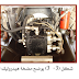 كتاب الصيانة الدورية للدوائر الهيدروليكية بالمعدات الثقيلة PDF