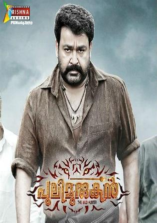Poster of Pulimurugan 2016 WEBRip 450MB Malayalam Movie 480p Watch Online Free Download bolly4u