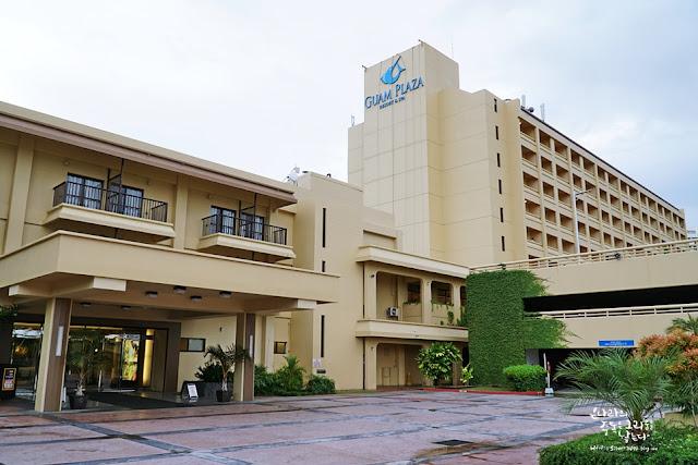 Hotel in Guam