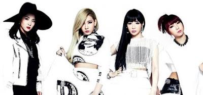2NE1 Resmi Bubar