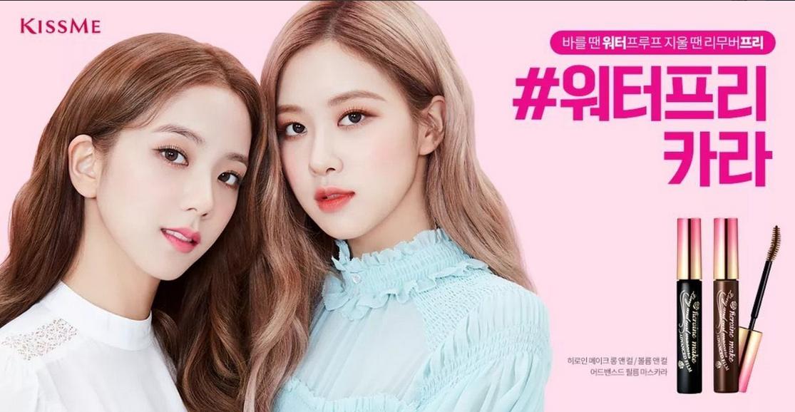 BLACKPINK Jisoo & Rosé For Kiss Me Cosmetics