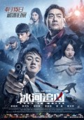 Download Film Lost In White (2016) Subtitle Indonesia