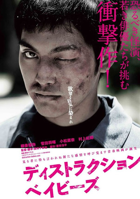 Sinopsis Destruction Babies (2016) - Film Jepang
