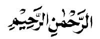 Soal PAI Kelas 1 SD Bab 1 Surah Al Fatihah Dan Kunci Jawaban
