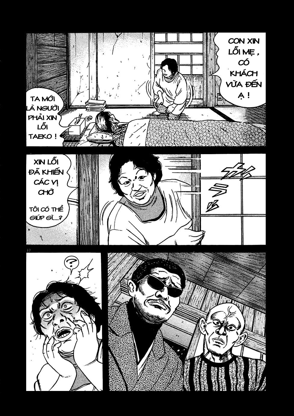 Oyaji chap 12 trang 10