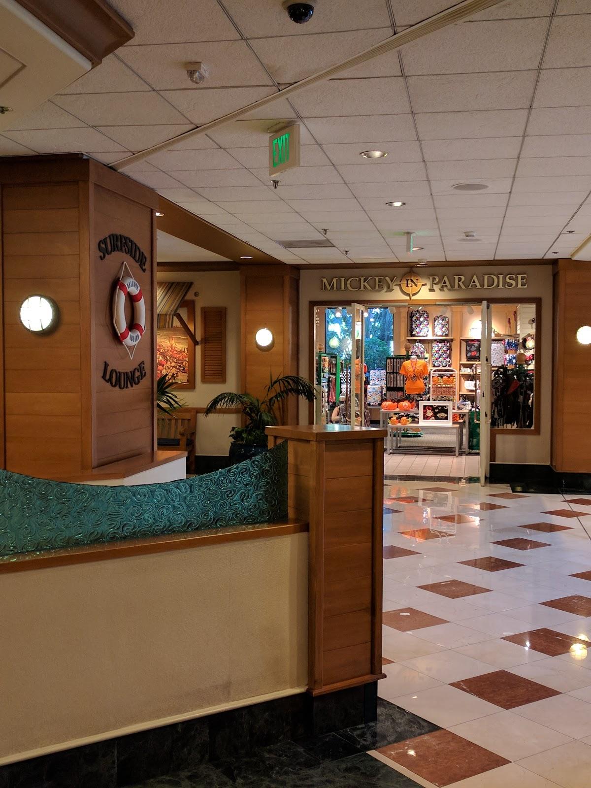Review: Disney's Paradise Pier Hotel at Disneyland