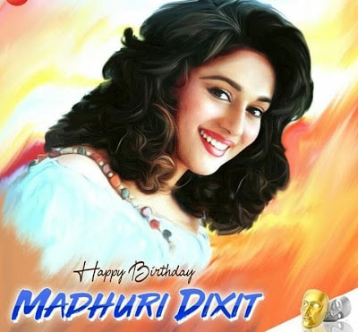 आज ख़ूबसूरत अभिनेत्री माधुरी दीक्षित जी का जन्मदिन है।