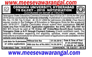TS EdCET 2016 Notification Online Registration tsedcet.org