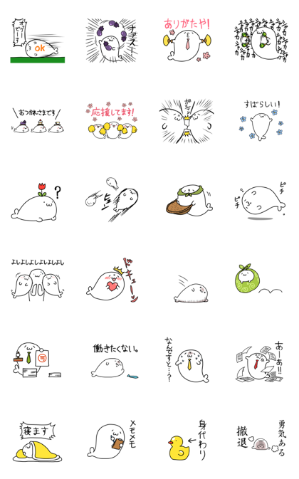 azarashisan's Animated Stickers 2