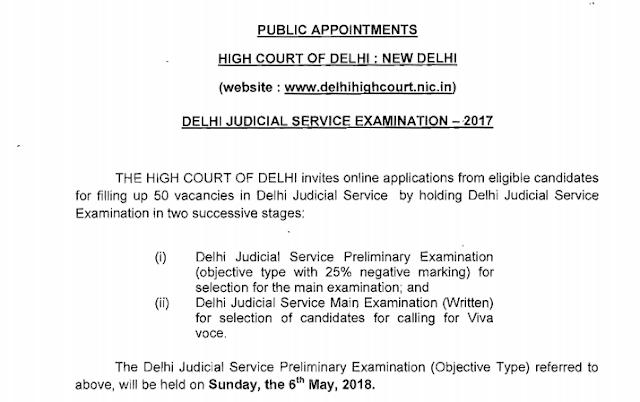 Delhi Judicial Service Exam 2017 Recruitment 2017 Notification