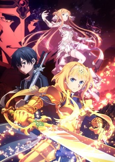 Sword Art Online: Alicization – War of Underworld - KuroGaze