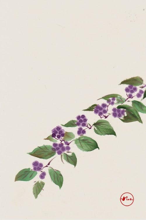 紫式部 実 秋