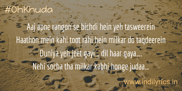O Khuda - Amaal Malik & Palak Muchchal   Song lyrics with English Translation and Real meaning