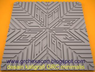 ornamen kaligrafi minimalis jenis cladding GRC