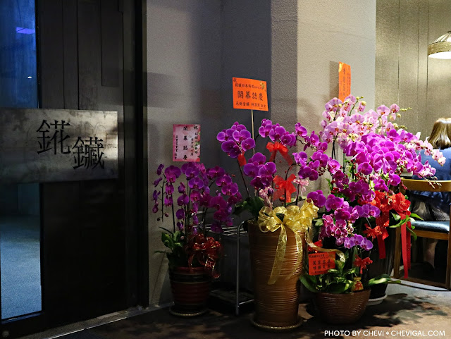 IMG 3457 - 台中北屯│錵鑶日本料理台中文心店。台中也能吃得到錵鑶囉!人氣主廚聖凱師現場料理給你看!
