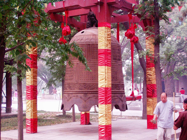 Giant bell at Jianfu temple Xian