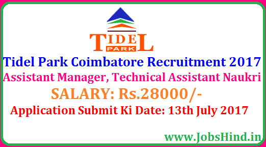 Tidel Park Coimbatore Recruitment 2017