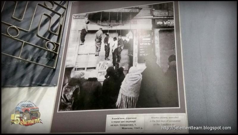 Повешенные харьковчане в время немецкой оккупации