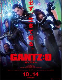 Gantz: O (2016) [DVDRip] [1 Link] [Sub-Español] [1 Link]
