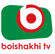 Boishakhi TV New Frequency 2017