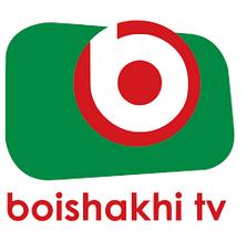 Boishakhi TV New Frequency 2017