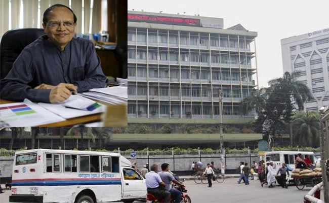 Bangladesh Finance Ministry Major Announcement on Multi-million Dollar Bank Heist