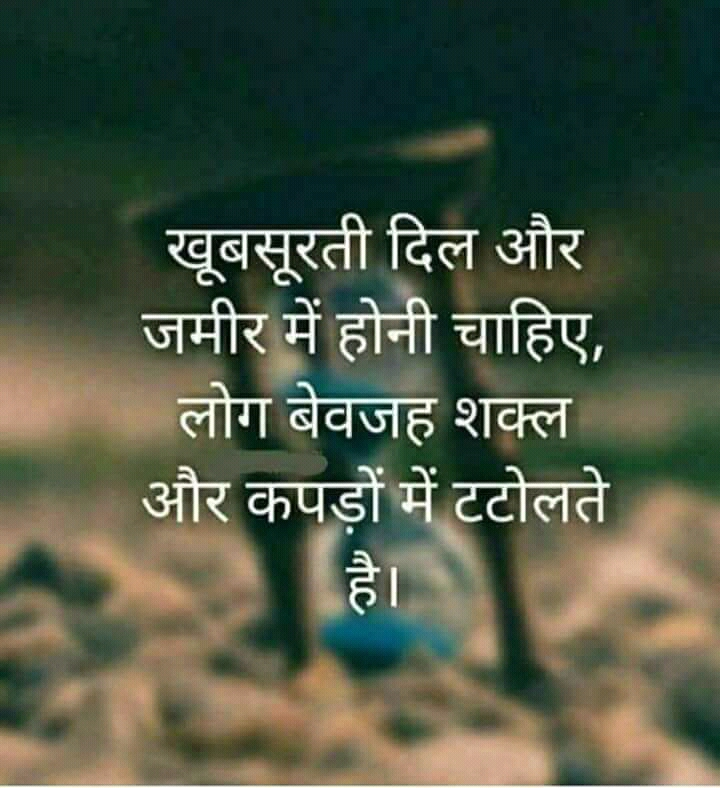 Best Wishes To You Best Life Quotes In Hindi For Whatsappp Hindi