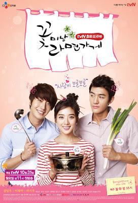 Flower Boy Ramyun