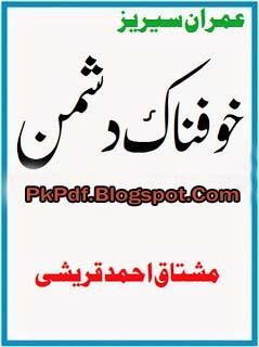 Khufnak Dushman Novel By Mushtaq Ahmed Qureshi Pdf Free Download