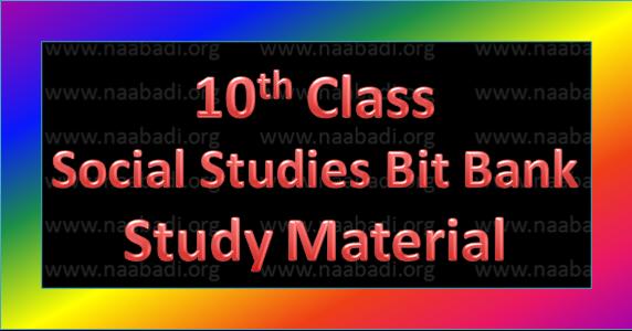 Ap eamcet study material