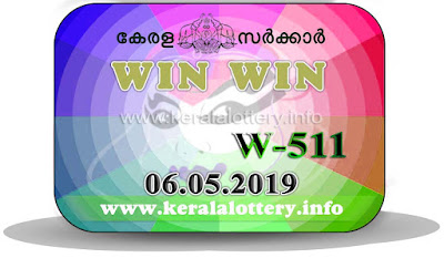 "Keralalotteriesresults.in, ""kerala lottery result 6 5 2019 Win Win W 511"", kerala lottery result 6-5-2019, win win lottery results, kerala lottery result today win win, win win lottery result, kerala lottery result win win today, kerala lottery win win today result, win winkerala lottery result, win win lottery W 511 results 6-5-2019, win win lottery w-511, live win win lottery W-511, 6.5.2019, win win lottery, kerala lottery today result win win, win win lottery (W-511) 6/05/2019, today win win lottery result, win win lottery today result 6-5-2019, win win lottery results today 6 5 2019, kerala lottery result 6.05.2019 win-win lottery w 511, win win lottery, win win lottery today result, win win lottery result yesterday, winwin lottery w-511, win win lottery 6.5.2019 today kerala lottery result win win, kerala lottery results today win win, win win lottery today, today lottery result win win, win win lottery result today, kerala lottery result live, kerala lottery bumper result, kerala lottery result yesterday, kerala lottery result today, kerala online lottery results, kerala lottery draw, kerala lottery results, kerala state lottery today, kerala lottare, kerala lottery result, lottery today, kerala lottery today draw result, kerala lottery online purchase, kerala lottery online buy, buy kerala lottery online, kerala lottery tomorrow prediction lucky winning guessing number, kerala lottery, kl result,  yesterday lottery results, lotteries results, keralalotteries, kerala lottery, keralalotteryresult, kerala lottery result, kerala lottery result live, kerala lottery today, kerala lottery result today, kerala lottery"