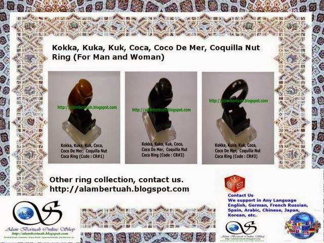 Kokka, Kuka Nut, Coco nut , Kuka Seed, Kuk, Coca, Coco De Mer, Coquilla Nut