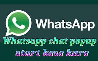 Whatsapp chat popup start kaise kare 1