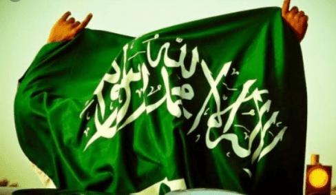 توحيد المملكة العربية السعودية