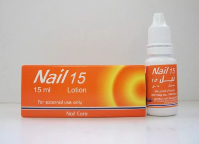 nail 15 solution for strengthening and stretching nails