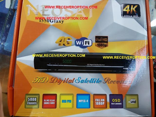 NEOSAT i550 GLAXY HD RECEIVER BISS KEY OPTION