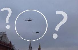 Что два вертолета везли в Кремль