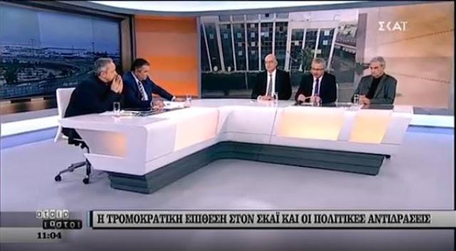 """Γ. Μανιάτης στην τηλεόραση του ΣΚΑΪ: """"Πολιτικές ευθύνες  ΣΥΡΙΖΑΝΕΛ για το διχαστικό πολιτικό τους λόγο"""""""