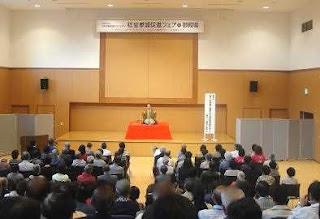 講演会講師・三遊亭楽春の笑いと健康&社会参加意欲モチベーション向上講演会の風景。
