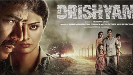 Bollywood movie Drishyam Box Office Collection wiki, Koimoi, Drishyam cost, profits & Box office verdict Hit or Flop, latest update Budget, income, Profit, loss on MT WIKI