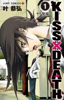 Kiss x Death Bahasa Indonesia