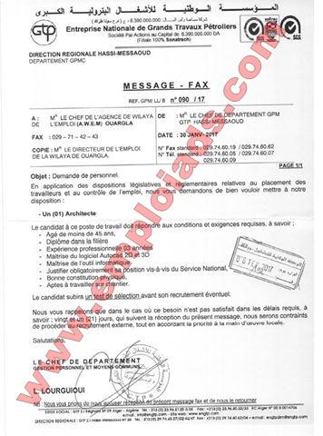 اعلان توظيف بالمؤسسة الوطنية للاشغال البترولية الكبرى ولاية ورقلة فيفري 2017