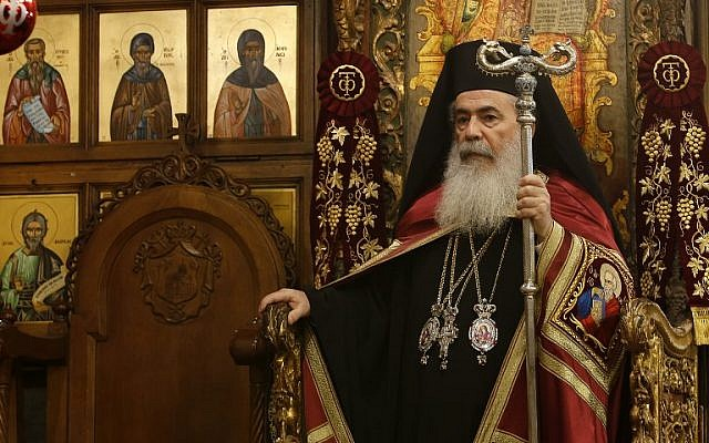 Httpwww Overlordsofchaos Comhtmlorigin Of The Word Jew Html: Greek Orthodox Patriarch Of Jerusalem Says Jews Are The