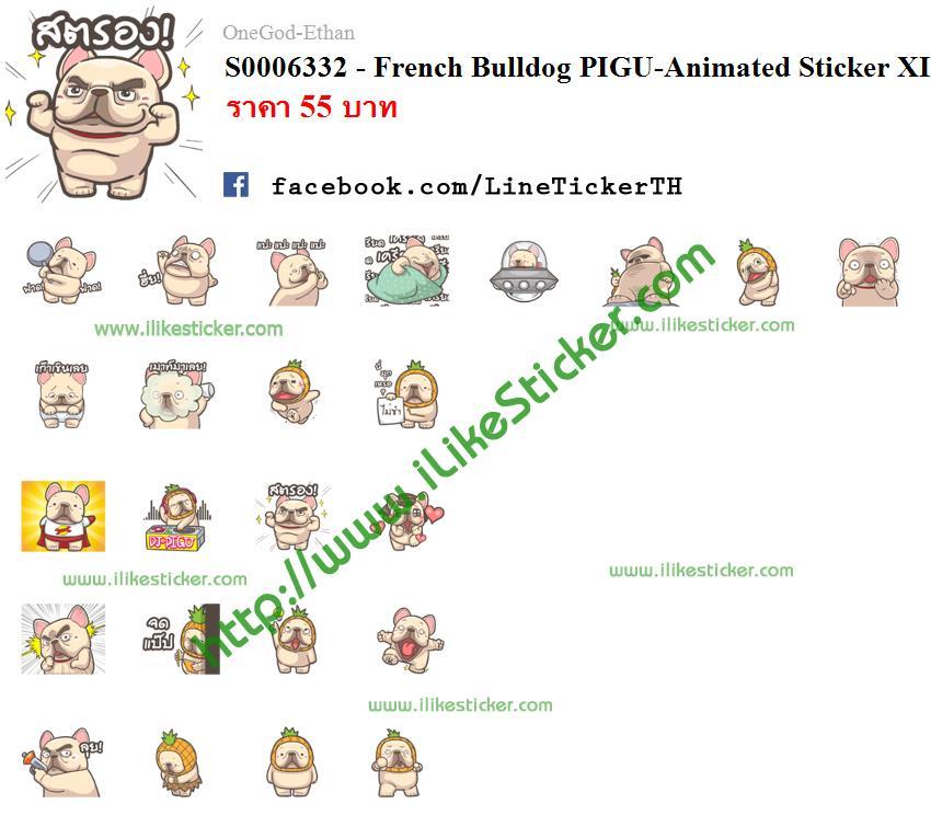 French Bulldog PIGU-Animated Sticker XI