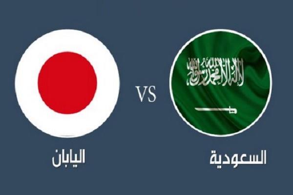 نتيجة مباراة السعودية واليابان اليوم 15/11/2016,  Saudi Arabia Vs Japan في تصفيات آسيا لكاس العالم 2018 , فوز اليابان 2-1