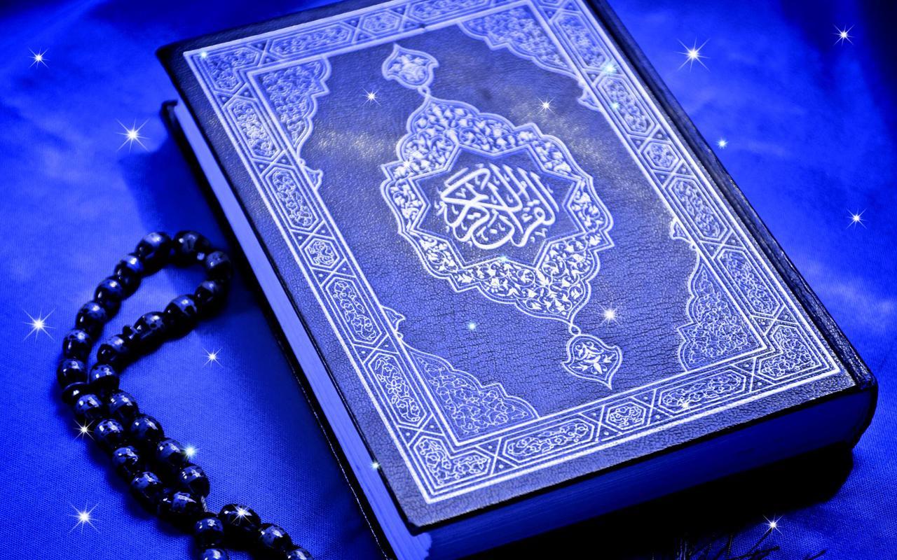Islamic Quotes Hd Wallpapers Islamic Wallpaper 8 Islamic Muslim Pak