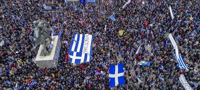 «ΠΑΓΩΝΕΙ» Η ΚΟΝΤΡΑ ΜΕ ΑΝΕΛ -ΠΑΡΑΜΕΝΟΥΝ ΟΙ ΔΙΑΦΟΡΕΣ Αγωνία στο Μαξίμου για το συλλαλητήριο -Φόβοι πως θα μετατραπεί σε αντικυβερνητική διαμαρτυρία