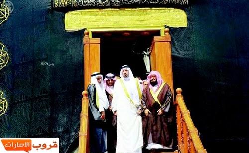 شرطة مكة تنفي انتحار 3 معتمرين... داخل الحرم المكي