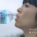 Hikaru Utada está no novo comercial da Suntory! + Música tema (Michi)